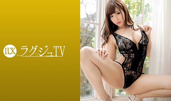 ラグジュTV 948 園田真理愛
